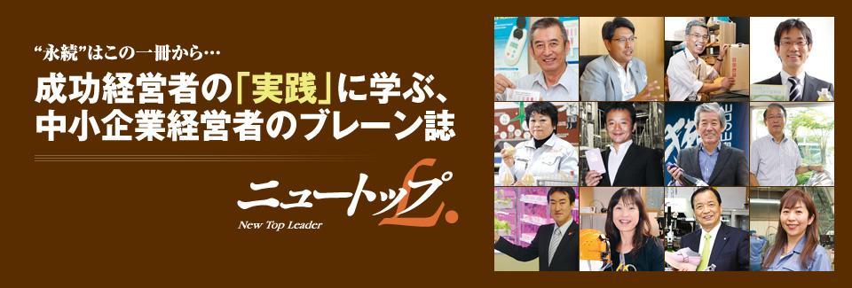 top_banner_01