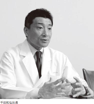 株式会社ルバンシュ 千田和弘社長